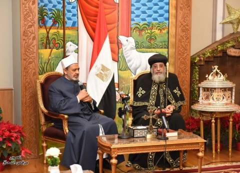 شيخ الأزهر يعزي البابا تواضروس في ضحايا هجوم المنيا الإرهابي