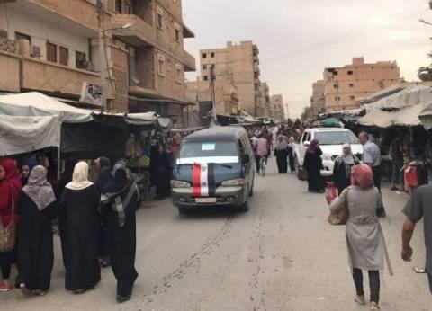 إجلاء مدنيين من آخر جيب لتنظيم quotداعشquot شرقي سوريا