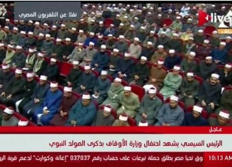 أحد المكرمين باحتفال المولد النبوي: الجماعات المتطرفة استهانت بالدماء