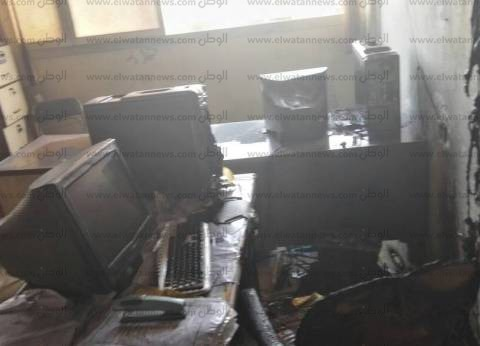 بالصور| السيطرة على حريق في كلية الحاسبات والمعلومات بالفيوم