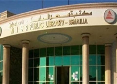 تفاصيل دورات تدريب المدربين في مكتبة مصر العامة