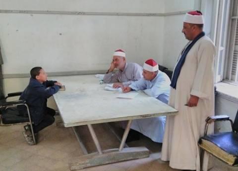 """""""المنيا الأزهرية"""" تنظم مسابقة لحفظ القرآن الكريم"""