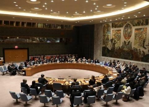 سفراء مجلس الأمن الدولي يبدأون أول زيارة إلى أفغانستان منذ 2010