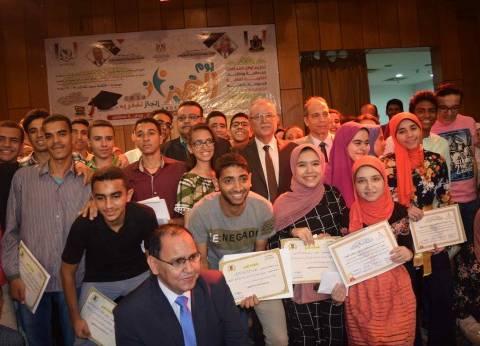 تكريم 202 طالب أوائل الشهادات العامة والأزهرية بالمنيا