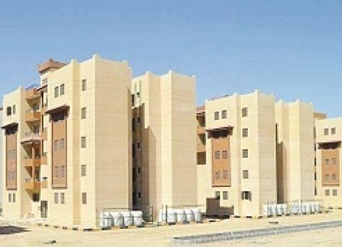 """""""الإسكان"""": مهلة إضافية 3 أشهر لسداد متأخرات وحدات وأراضي المدن الجديدة"""
