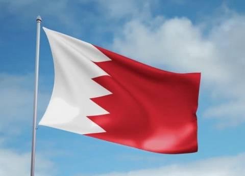 البحرين تطرح سندات حكومية بـ795 مليون دولار