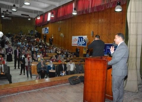 """انطلاق أعمال المؤتمر السنوي الثالث لأبحاث طلاب """"صيدلة أسيوط"""""""