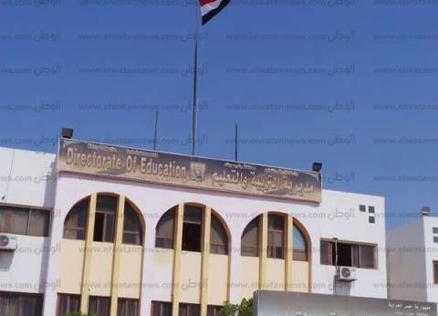"""""""تعليم جنوب سيناء"""": انطلاق امتحانات الصف الأول الثانوي 19 مايو"""