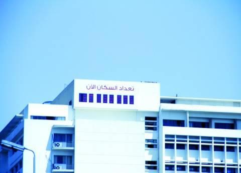 """""""الإحصاء"""": 457.5 ألف نسمة عدد سكان محافظة شمال سيناء"""