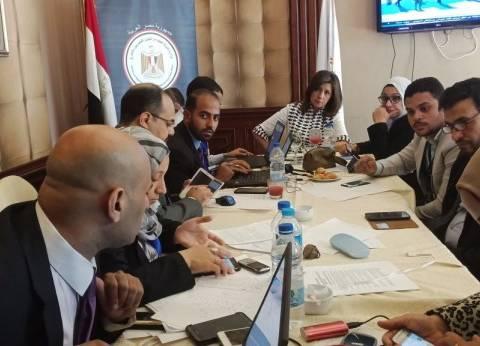 """""""عمليات الهجرة"""" تستقبل 211 استفسارا عن الانتخابات من المصريين بالخارج"""