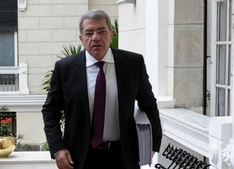 وزير المالية: خفض الدولار الجمركي لـ 16 جنيها اتساقا مع سعر الصرف