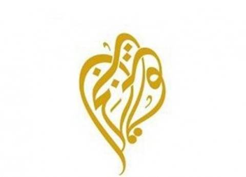 كاتب إماراتي: العرب عانوا الأمرين من الإعلام القطري الداعم للإرهاب