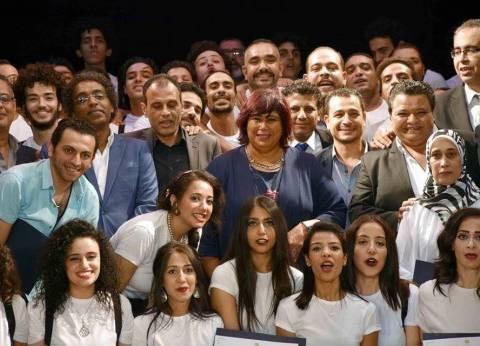 وزيرة الثقافة تشارك فى حفل تخريج طلاب «ابدأ حلمك»