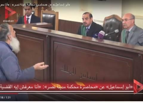"""عرض فيديوهات تهديد من أبو إسماعيل وعبدالماجد خلال جلسة """"فض رابعة"""""""