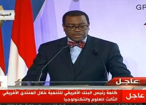 رئيس البنك الإفريقي: 42 مليون دولار لإنشاء جامعة لقيادة القارة السمراء