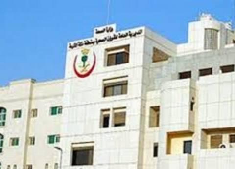 وفاة حاج من غزة في مستشفى بمكة المكرمة