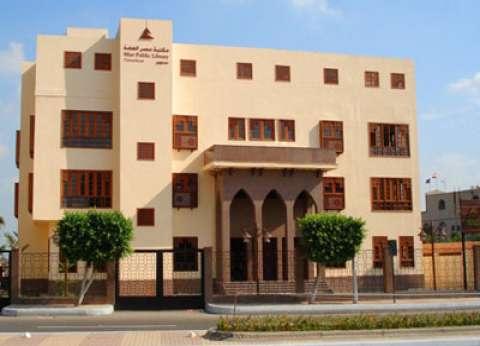 دورة في الثقافة الإسلامية بمكتبة دمنهور