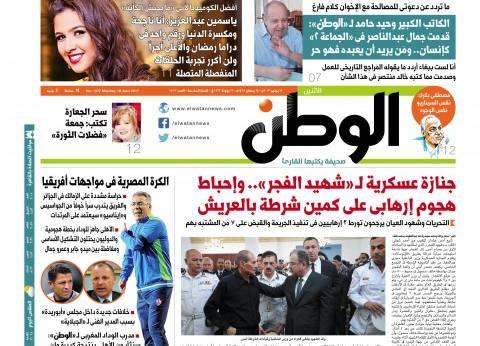 """في عدد """"الوطن"""".. وحيد حامد: قدمت جمال عبدالناصر في """"الجماعة 2"""" كإنسان"""