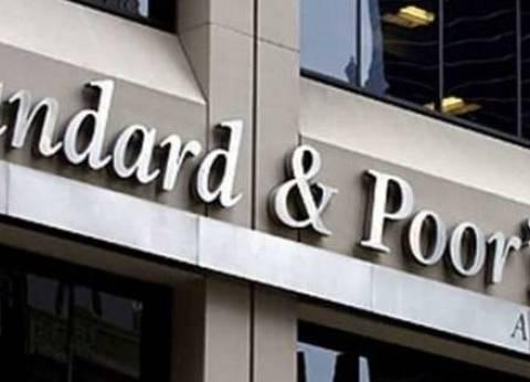 """""""ستاندرد آند بورز"""" تتوقع انكماش اقتصاد تركيا في 2019"""