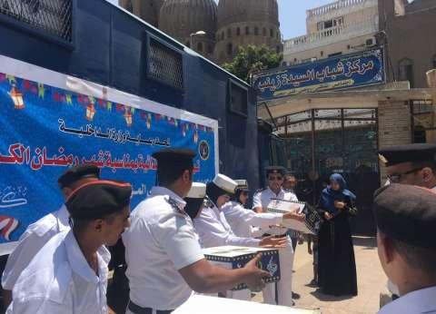 مديرية أمن القاهرة تحتفل بالشهر الكريم مع المواطنين