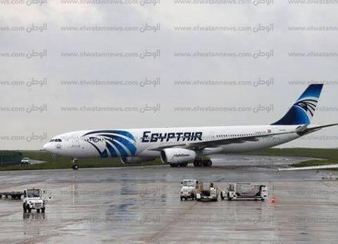 عاجل| فرنسا: لا مؤشرات حول أسباب فقدان الطائرة المصرية