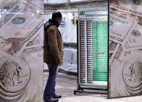 تعرف أسعار العملات الأجنبية والعربية اليوم الخميس 17/ 5/ 2018