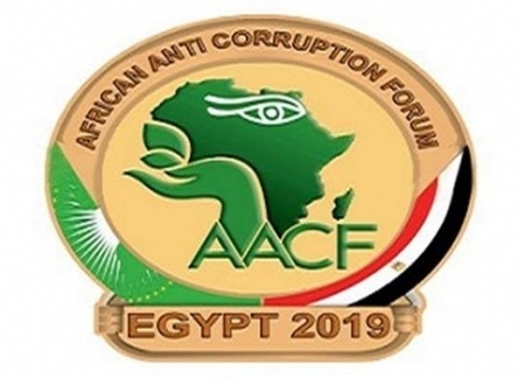 """""""الرقابة الإدارية"""": 45 دولة أفريقية شاركت بـ""""مكافحة الفساد"""" بشرم الشيخ"""