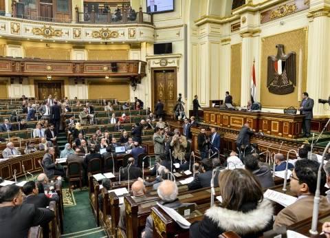 وكيل زراعة النواب يطالب الحكومة في واقعة إهدار المال العام بجامعة الدلتا