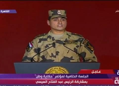 """ملازم بالقوات الخاصة: """"أمي قالتلي مش عايزة أشوفك لما تجيب حق زمايلك"""""""
