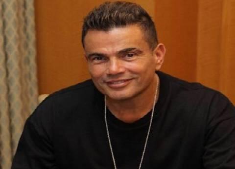 عمرو دياب يحدد موعد جديد لحفل الساحل الشمالي بعد تأجيله