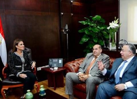 وزيرة الاستثمار تبحث إنشاء منطقتين حرة واستثمارية في أخميم بسوهاج