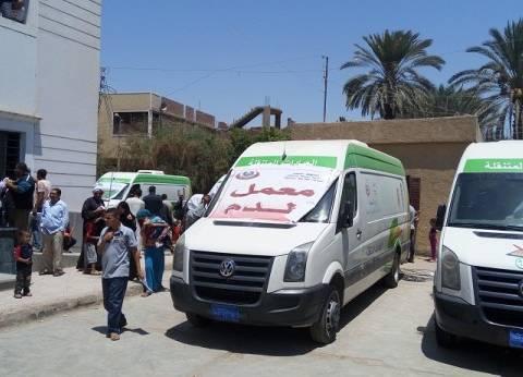 قافلة طبية لتنظيم الأسرة بقرى فوة في كفر الشيخ