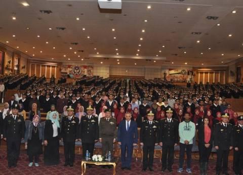 أكاديمية الشرطة تستقبل 80 طالبا وطالبة من جامعتي حلوان وسوهاج