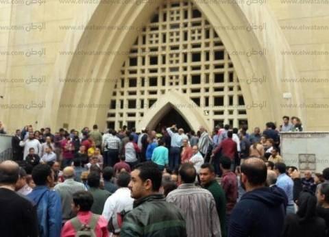 """""""صحة الغربية"""": 26 شهيدا في انفجار كنيسة مارجرجس"""