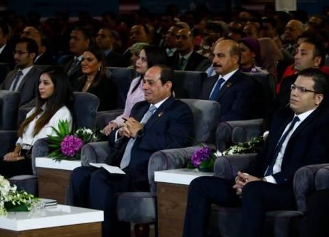 جامعة الإسكندرية تشارك بالمؤتمر السادس للشباب بـ46 طالبا