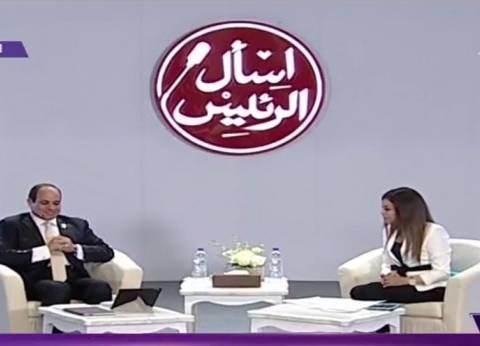 """من """"الإيميل"""" لـ""""اسأل الرئيس"""".. مبادرات تواصل بها السيسي مع المصريين"""