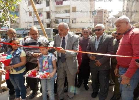 صور| افتتاح معرض أهلا رمضان لتوفير السلع بتخفيضات 25% في كفر الشيخ
