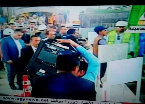 عاجل| الرئيس يزور مصنع الحلقات الخرسانية في منطقة الأنفاق بالإسماعيلية