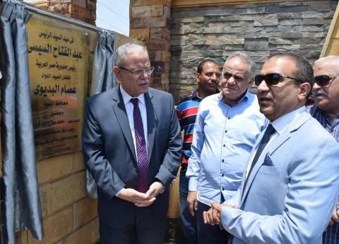 محافظ المنيا يشكل لجنة لوضع خطة عاجلة لمعاجلة الصرف الصناعي