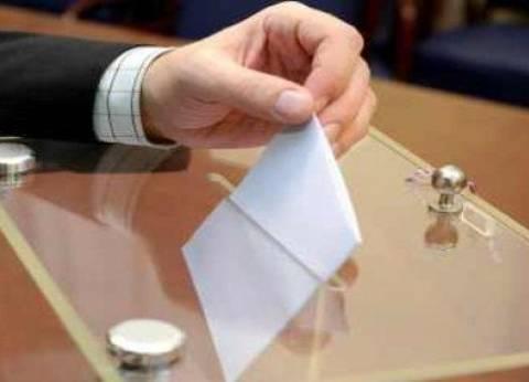 السفارة المصرية في أوغندا تفتح أبوابها أمام الناخبين للإدلاء بأصواتهم