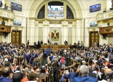 عاجل| مجلس النواب يرفع جلساته إلى 12 مايو المقبل