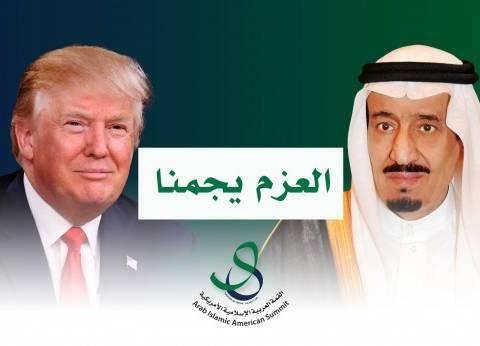 في أول رحلة خارجية منذ تقلده السلطة.. ترامب يصطحب عائلته إلى السعودية