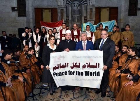 بالفيديو| وزراء الاستثمار والتعاون الدولي والأوقاف والآثار يطلقون رسالة سلام للعالم