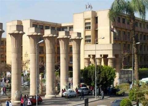 جامعة عين شمس تعلن عن وظائف قيادية شاغرة.. اعرف التفاصيل