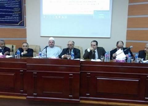 مجلس جامعة الأزهر يناقش ترقيات أعضاء هيئة التدريس