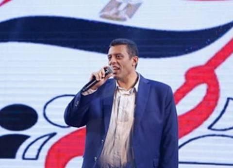 """""""مستقبل وطن"""": """"30 يونيو"""" أجهضت المؤامرات الخبيثة حيال مصر """