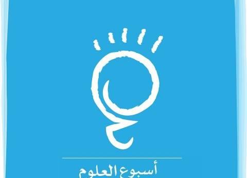 """""""أسبوع العلوم المصري"""".. ندوة في جامعة الزقازيق"""
