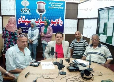 إذاعة جنوب سيناء توزع جوائز إحدى مسابقتها الرمضانية