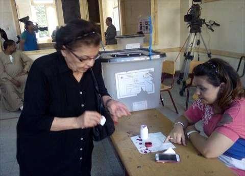 """""""قومي المرأة بالإسكندرية"""": زيادة نسبة إقبال الرائدات الريفيات على التصويت في جولة الإعادة"""