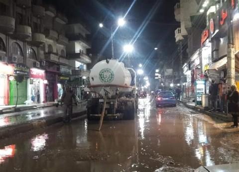 أمطار غزيرة على الدقهلية.. وتوقف الحركة بطرق القرى الحدودية